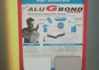 Outdoor - AluG Bond